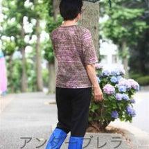 梅雨シーズン