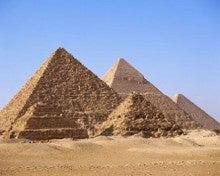 わっふる・ブログAmeba版-エジプト