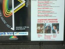 松尾祐孝の音楽塾&作曲塾~音楽家・作曲家を夢見る貴方へ~-音楽祭ファイナルのポスター