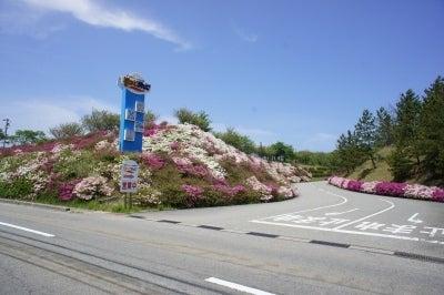天然温泉ほっとらんどNANAO☆ブログ