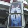 VS横浜DeNA【2回戦】の画像