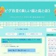 三樹さんのブログ「ピ…