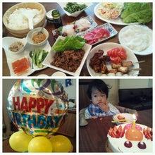 aikoのHappy Happy Life-pic20130519154511.jpg