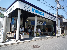 中嶋産業株式会社の日替日記