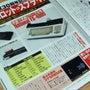 週刊アスキーMSX3…