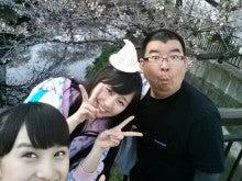 ももいろクローバーZ 佐々木彩夏 オフィシャルブログ 「あーりんのほっぺ」 Powered by Ameba-PicsArt_1368969877426.jpg