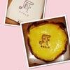 パブロのチーズケーキの画像