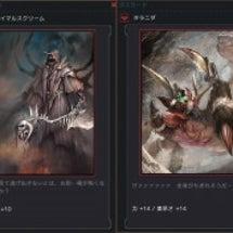 死神vs蠍