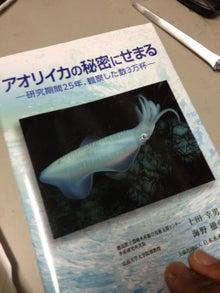 konchan☆のまったり日記