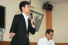 今井豊 オフィシャルブログ「今、本当の豊かさを」Powered by Ameba
