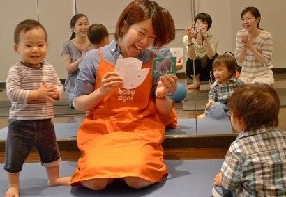 銀座 駅2分 赤ちゃんのベビーサイン 子供と一緒にお出かけしよう@東京 スタジオエミベビー♪-ぱっかーん0509