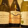 ルロワ、ジャニアール、マレシャル 3種飲み比べの画像