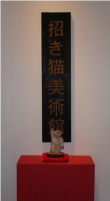 津山市で一番高いお店「DINNG BAR  JIRI」日記