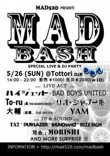 $1 AIM MUSIC-MAD BASH