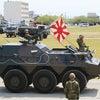 平成25年4月21日 久居駐屯地61周年記念行事の画像