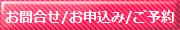 堺*南大阪のさとう式リンパケア無料体験会&教室【小顔】【リフトアップ】