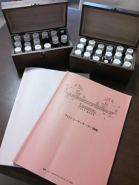 アロマを仕事に♪横浜市青葉区のアロマ資格取得*自宅サロン開業「オブラート」-アロマコーディネーター