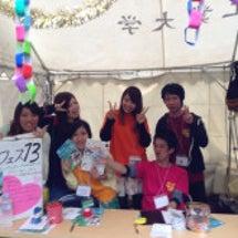 学生EXPO!