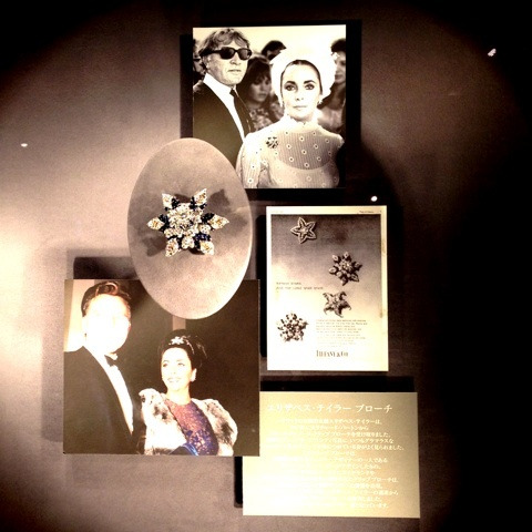 separation shoes 3e0fd fb05f 阪急百貨店 ティファニー展 | フロアバレエ教師 新家直美のブログ
