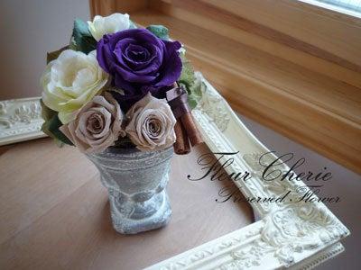 世田谷・深沢のプリザーブドフラワー教室「Fleur Cherie(フルールシェリー)」