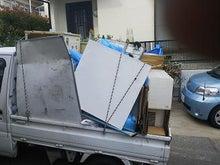 $廃品回収 遺品整理-積み込みコミコミ