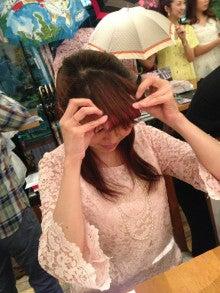 佐藤里香のブログ-IMG_5660.jpg