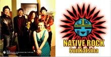 $sunkatsina-sunkatsina-nativerock