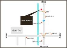 和歌山市の美容室 MOTHER GROUP  Blog-glanz地図