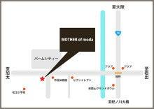和歌山市の美容室 MOTHER GROUP  Blog-moda地図