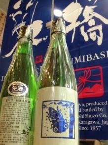 鈴木酒販 【地酒/ワイン】台東区(三ノ輪)のブログ-夏ヤゴ