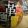【モニコレ】『革麺 ガラ炊き醤油らぁ麺』の画像