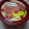 【ハーゲンダッツ】『ストロベリーバナナ』の画像