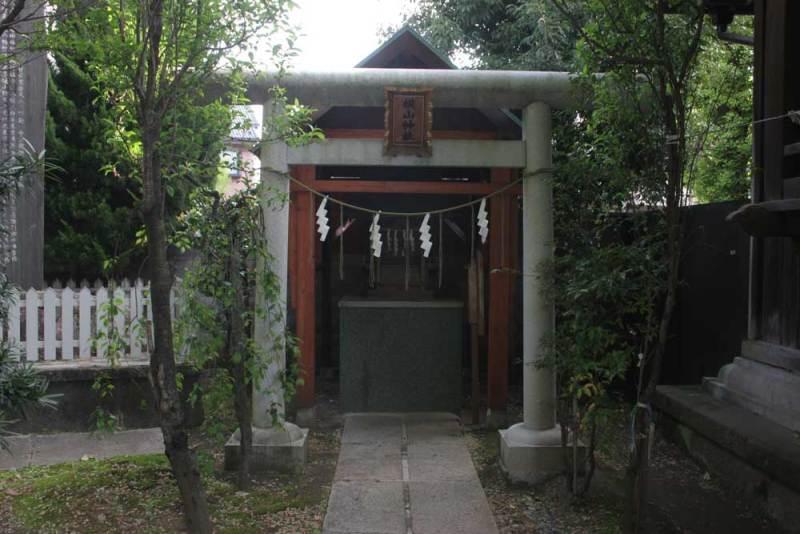 横山党館/横山神社