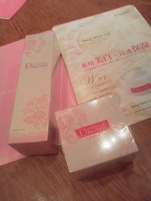 高木綾美オフィシャルブログ「Ayami's Diary」Powered by Ameba-P1014185.JPG