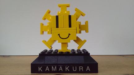 地球に生まれなくてよかったー-KAMAKURA