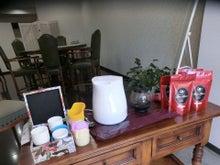 ◆きょうこ先生◆のお庭大好き・ ピアノ大好き・わんこ大好き・カフェ大好き  ブログ