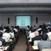 福岡県社会保険労務士会で講演しました!の画像