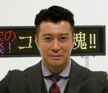 あびすけ店主のブログ-加藤さん