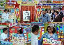 笑っていいとも!野村佐知代さんのカリカチュア似顔絵
