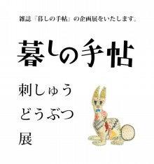 宮脇書店総社店