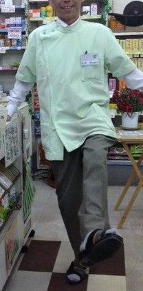 脂肪があればヤセる、長野市門前・薬屋さんのダイエットブログ-daiyoukin01