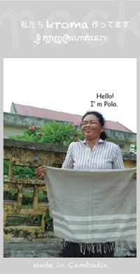 *カンボジアの綿クロマーと赤ちゃん帽子のお店*-クロマー作ってます Tau moc ktiet