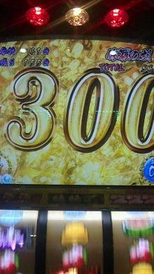 KENZOのブログ~5スロなら勝っても負けても20K~-2013052419040001.jpg