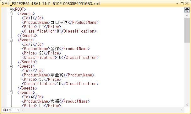 SQL Server】DBからXMLを出力 | にかのブログ