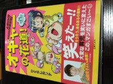 やまちゃんのブログ-image.jpeg