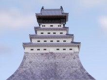 天守閣 婆娑羅-小倉城