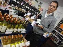鈴木酒販 【地酒/ワイン】台東区(三ノ輪)のブログ-てんちょ