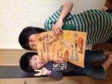 太陽族花男のオフィシャルブログ「太陽族★花男のはなたれ日記」powered byアメブロ-__.JPG