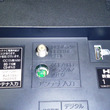 液晶テレビ修理