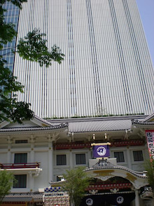 夫婦世界旅行-妻編-新歌舞伎座